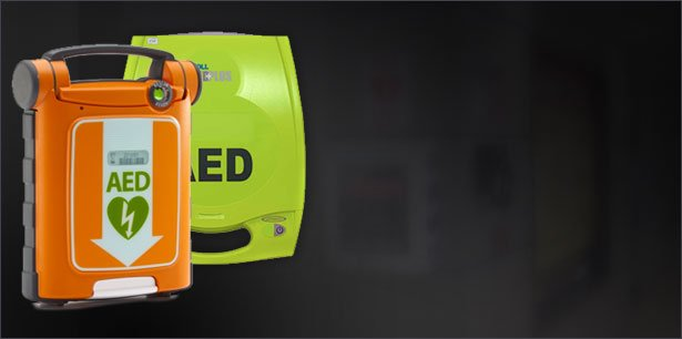 New AEDS at AED.US